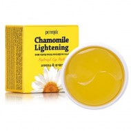 Petitfee Chamomile Lightening Hydrogel Eye Mask-800x8008